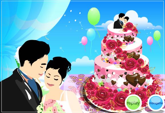 كعكة العروس الجميلة