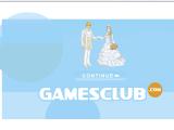 زفاف الأميرة