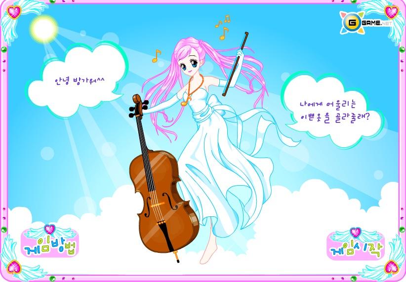 تلبيس عازفة الكمان
