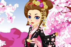 الاميرة اليابانية كيزومي